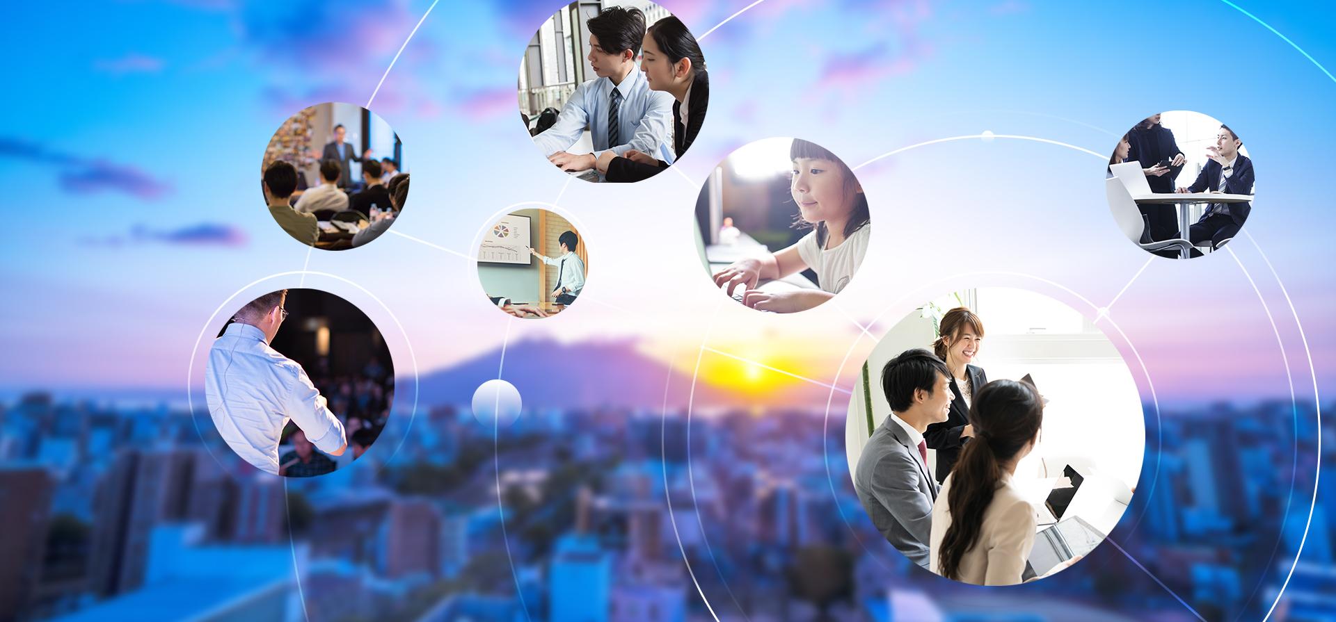 メインイメージ2 KISA 一般社団法人鹿児島県情報サービス産業協会